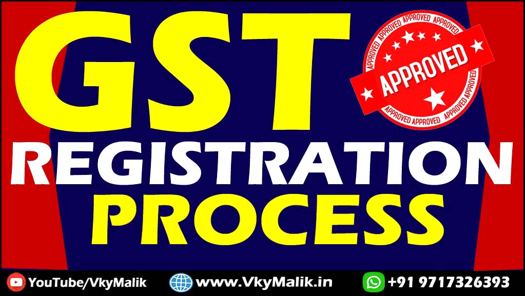 What is GST? | How to Apply New GST Registration Number | GST Registration Process