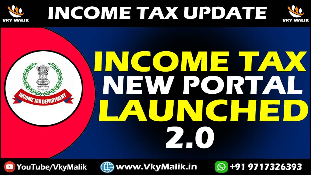 Income Tax New Portal Launched 2.0 | Income Tax New Website