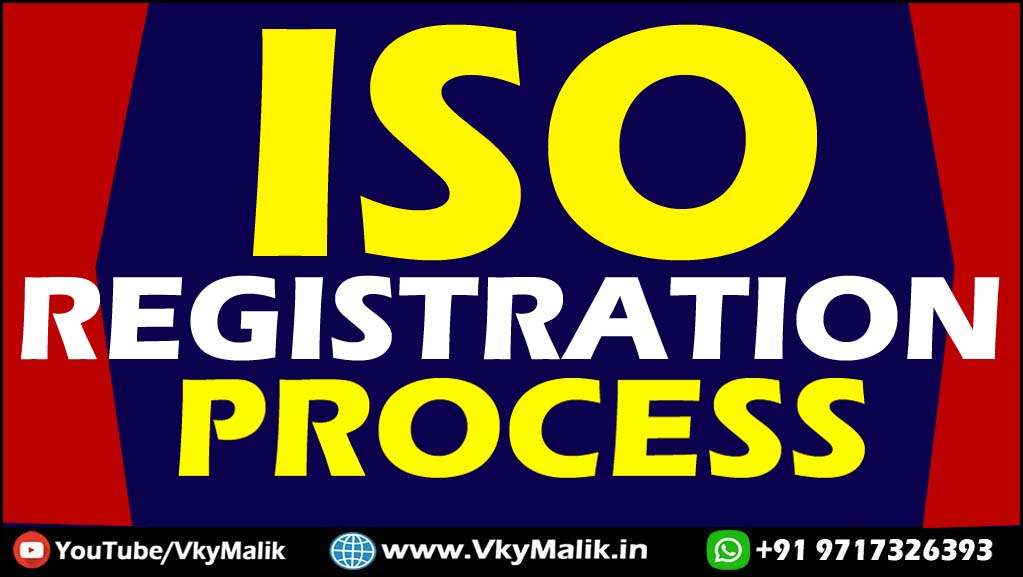 ISO Certification Process | How to Registered ISO Certificate Online