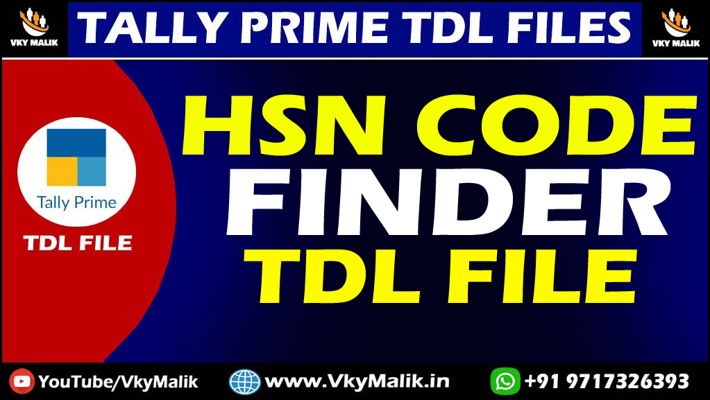 HSN Code Finder TDL File  in Tally Prime | Tally Prime Free TDL Download | Free TDL For Tally Prime