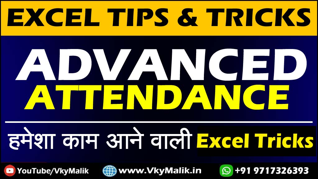 How to Create Attendance Sheet in Excel | Advanced Attendance Sheet in Excel | Excel Course in Hindi